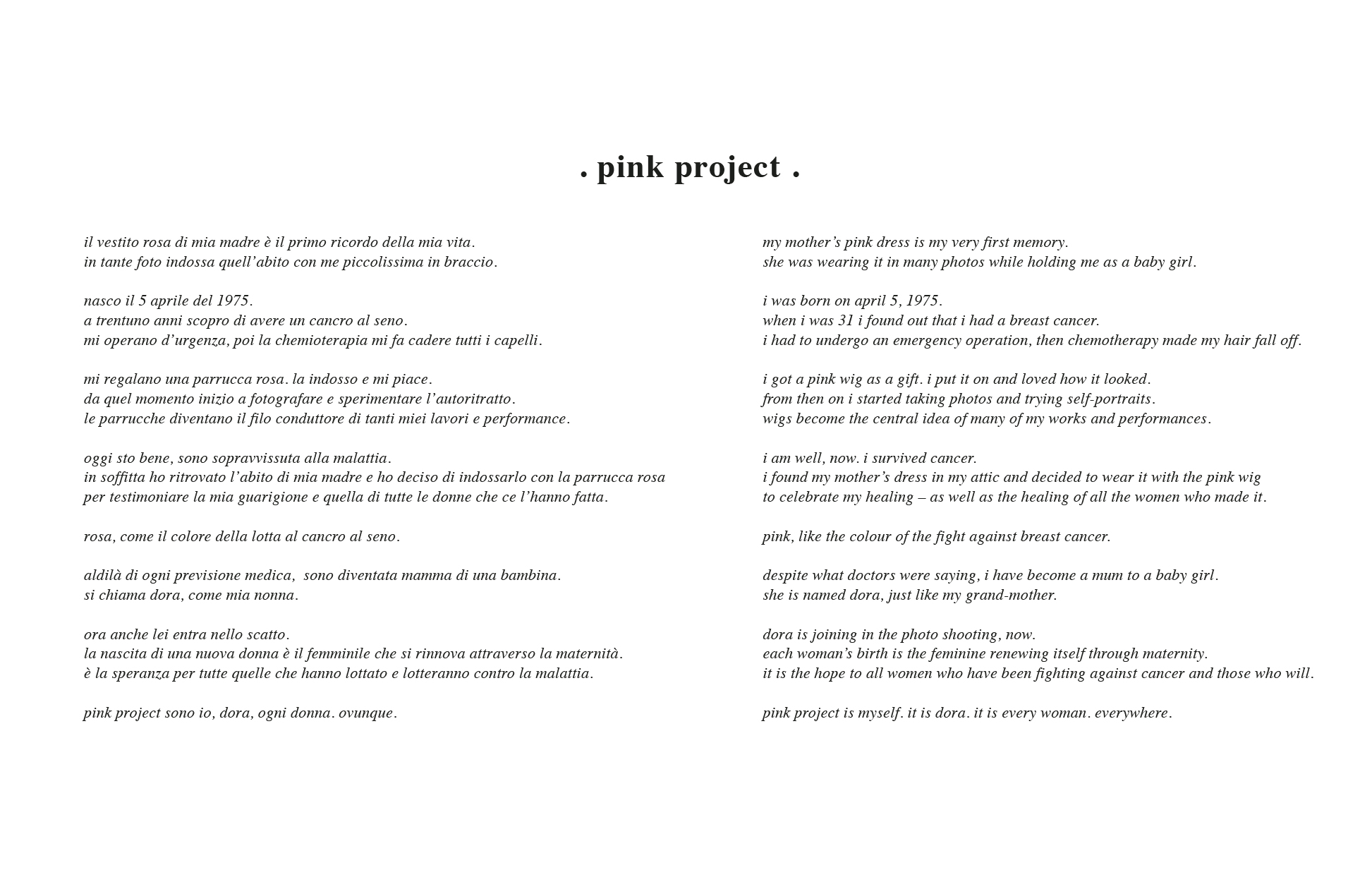 PinkProject-INTRO-01-01